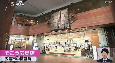 f:id:yuhei2261:20170223094319j:plain