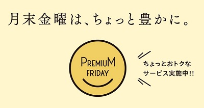 f:id:yuhei2261:20170223100438j:plain