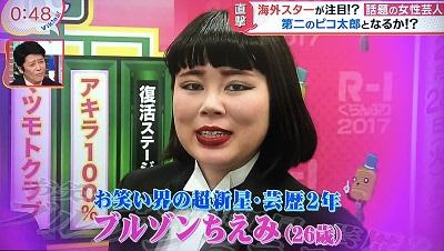 f:id:yuhei2261:20170223140332j:plain