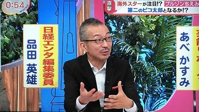 f:id:yuhei2261:20170223151721j:plain