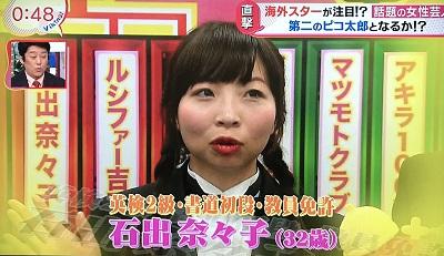 f:id:yuhei2261:20170223160932j:plain