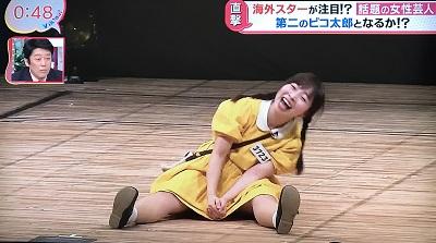 f:id:yuhei2261:20170223161136j:plain