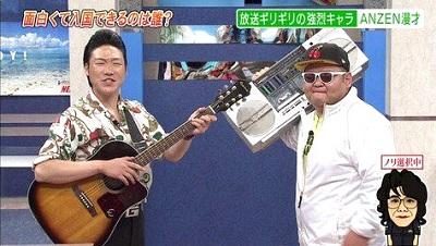f:id:yuhei2261:20170225194906j:plain