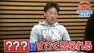 f:id:yuhei2261:20170226090346j:plain