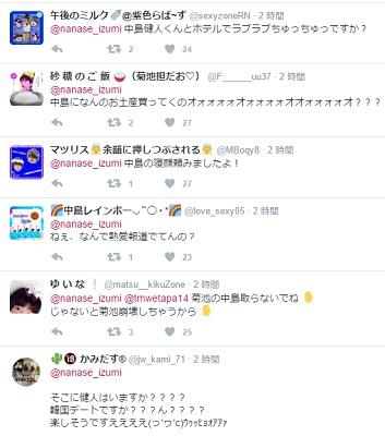 f:id:yuhei2261:20170226190557j:plain