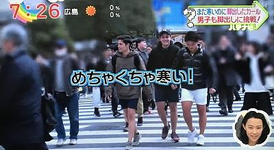 f:id:yuhei2261:20170228124234j:plain