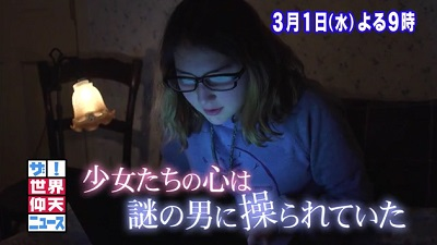 f:id:yuhei2261:20170228145218j:plain