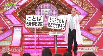 f:id:yuhei2261:20170228224459j:plain