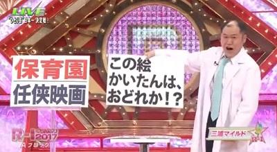 f:id:yuhei2261:20170228224700j:plain