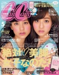 f:id:yuhei2261:20170301112104j:plain