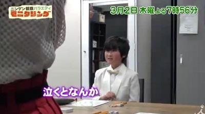 f:id:yuhei2261:20170301120126j:plain