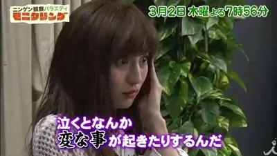 f:id:yuhei2261:20170301120213j:plain