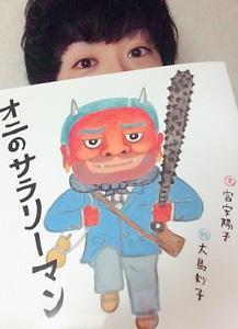 f:id:yuhei2261:20170301151926j:plain