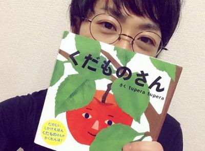 f:id:yuhei2261:20170301152112j:plain