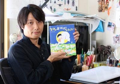 f:id:yuhei2261:20170301152952j:plain