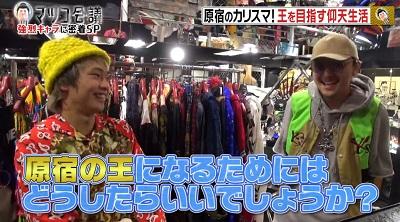 f:id:yuhei2261:20170304160251j:plain