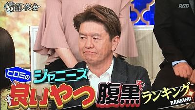 f:id:yuhei2261:20170304165849j:plain