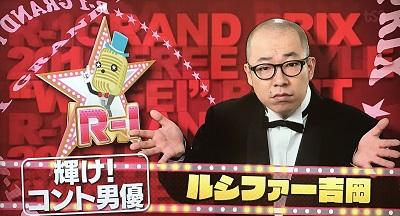 f:id:yuhei2261:20170304171901j:plain
