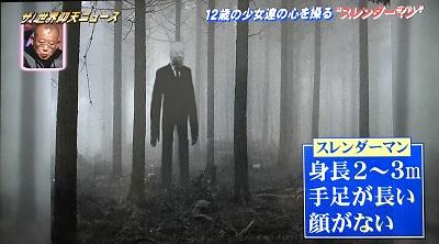 f:id:yuhei2261:20170305001158j:plain