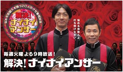 f:id:yuhei2261:20170305144627j:plain