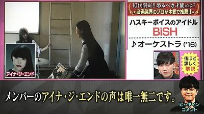f:id:yuhei2261:20170306075440j:plain