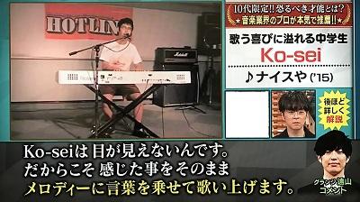 f:id:yuhei2261:20170306161841j:plain