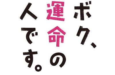 https://cdn-ak.f.st-hatena.com/images/fotolife/y/yuhei2261/20170308/20170308141033.jpg