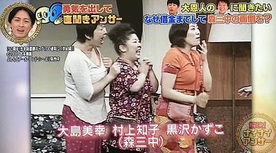 f:id:yuhei2261:20170308185125j:plain