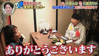 f:id:yuhei2261:20170308185820j:plain