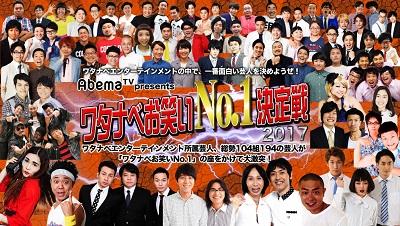 f:id:yuhei2261:20170309140557j:plain