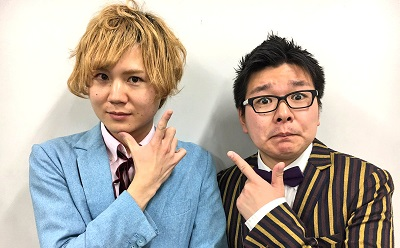 f:id:yuhei2261:20170309200715j:plain