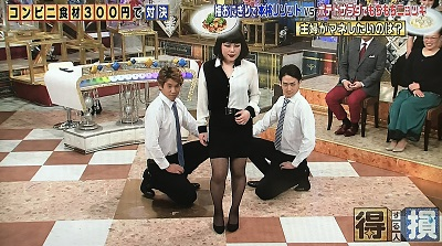 f:id:yuhei2261:20170309202832j:plain