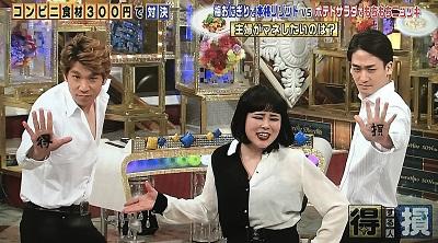https://cdn-ak.f.st-hatena.com/images/fotolife/y/yuhei2261/20170309/20170309203221.jpg