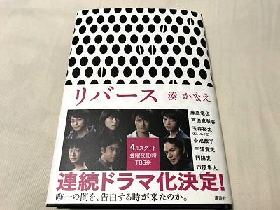 f:id:yuhei2261:20170311130517j:plain