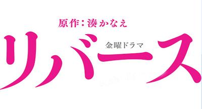 f:id:yuhei2261:20170313135252j:plain