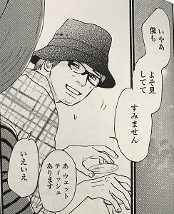 f:id:yuhei2261:20170316121509j:plain