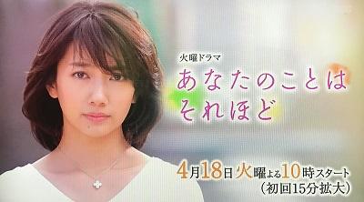 f:id:yuhei2261:20170316170425j:plain