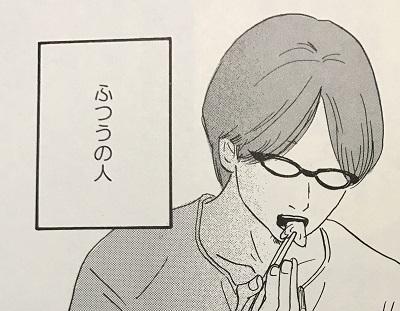 f:id:yuhei2261:20170316204706j:plain
