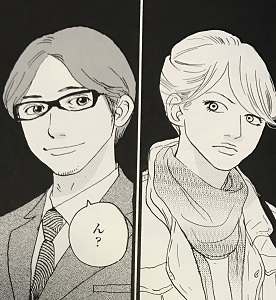 f:id:yuhei2261:20170316214317j:plain