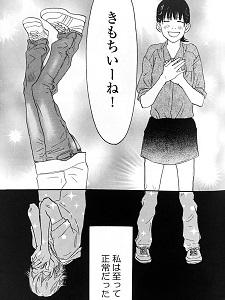 f:id:yuhei2261:20170318125120j:plain
