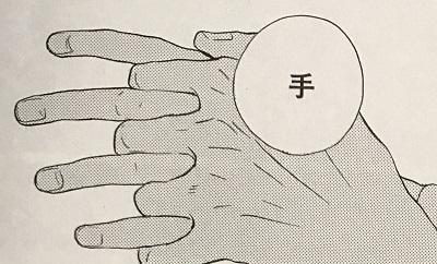 f:id:yuhei2261:20170318125627j:plain