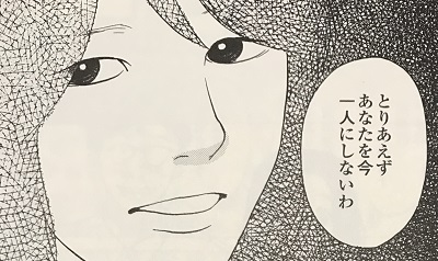 f:id:yuhei2261:20170318125826j:plain