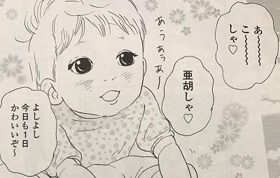f:id:yuhei2261:20170318125957j:plain