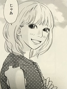 f:id:yuhei2261:20170318135417j:plain