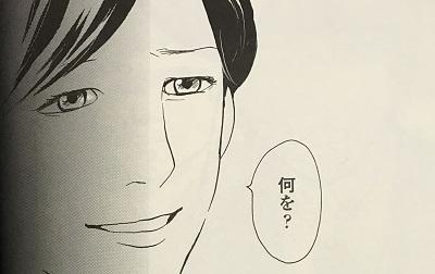 f:id:yuhei2261:20170318144417j:plain