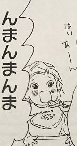 f:id:yuhei2261:20170318145842j:plain