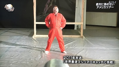 f:id:yuhei2261:20170319104341j:plain