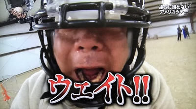 f:id:yuhei2261:20170319104741j:plain
