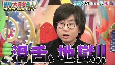 f:id:yuhei2261:20170320142031j:plain