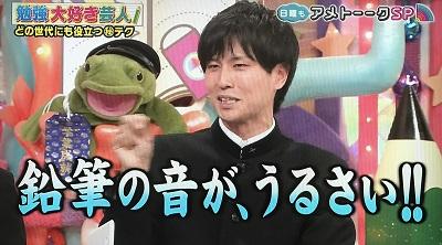 f:id:yuhei2261:20170320142218j:plain